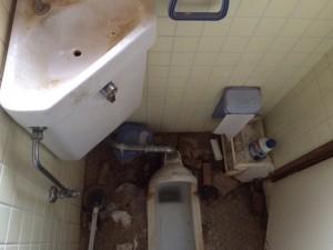 トイレのハウスクリーニング前1