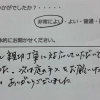 DSC_0144